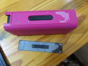 Anton Swanepoel's BlogReplacing Braven 705 Battery - Anton